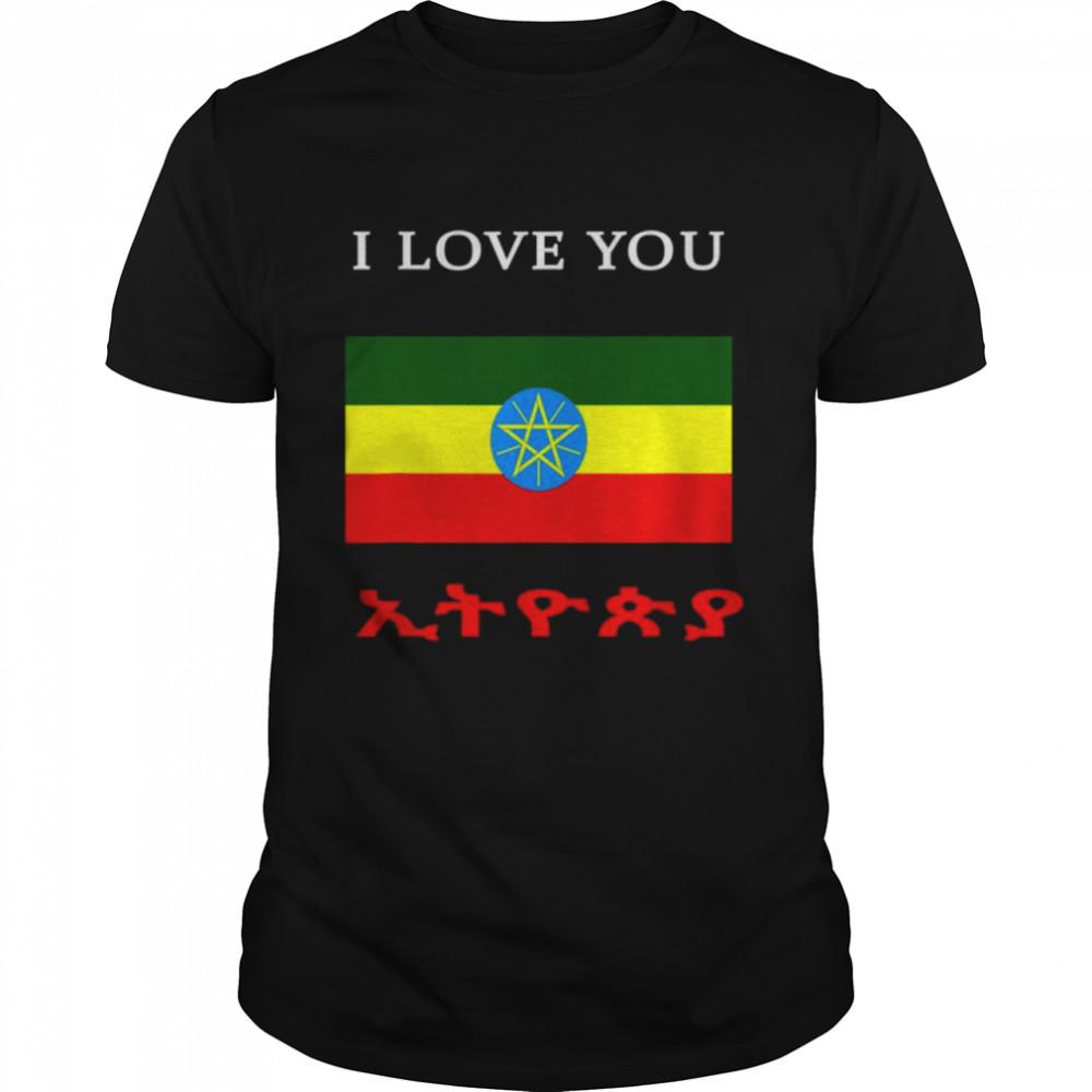 Ethiopia Habesha Africa Ethiopia Mom  Classic Men's T-shirt