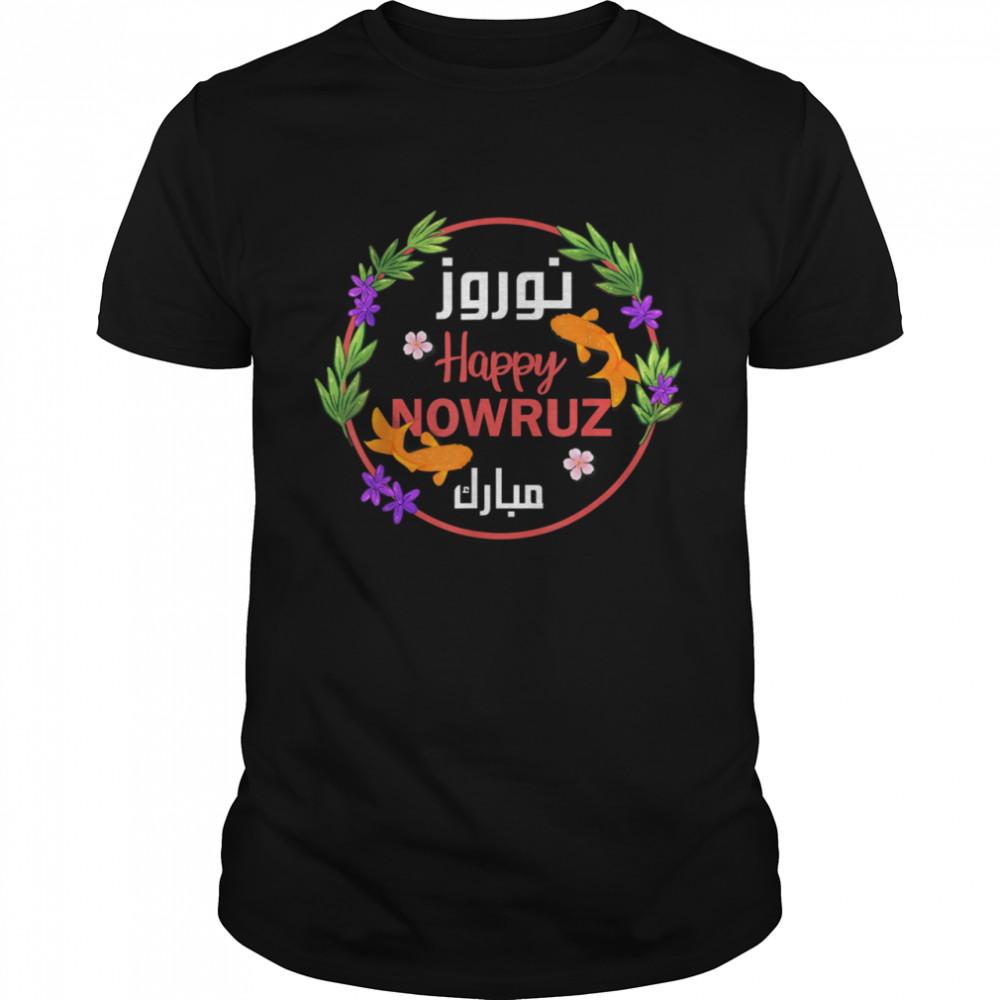 Happy Nowruz Mubarak Kurdistan Iran & Pakistan  Classic Men's T-shirt